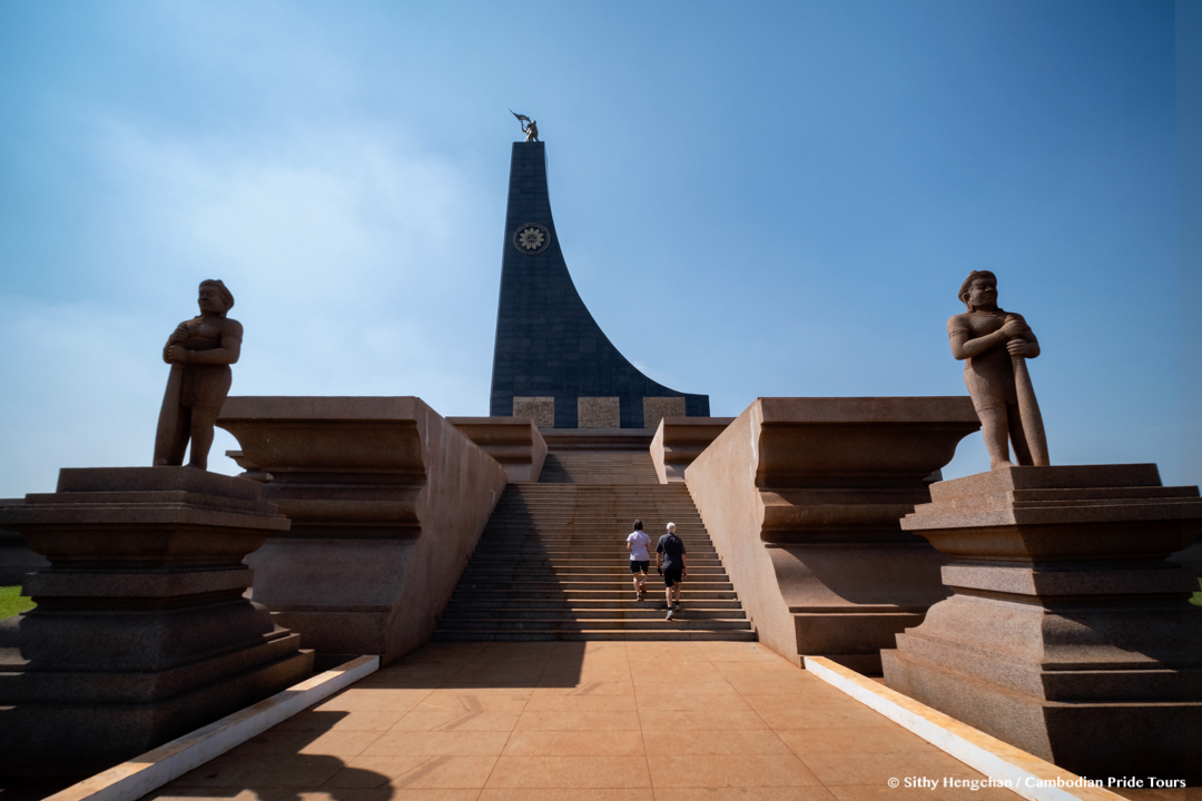 Memorial Kampuchean United Front for National Salvation Monument